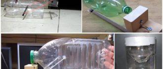 мышеловка из пластиковой бутылки
